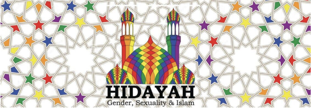 Hidayah+Banner.png
