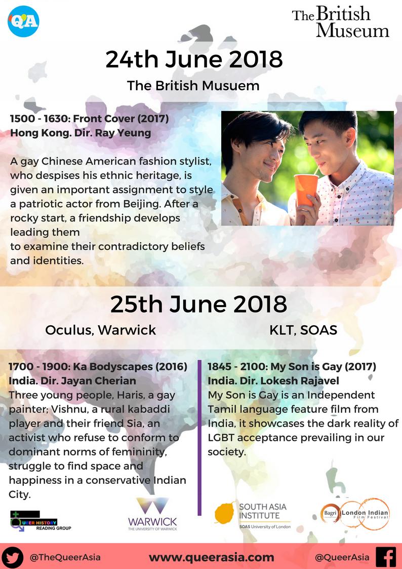 queer-asia-film-festival-day-one-3.jpg