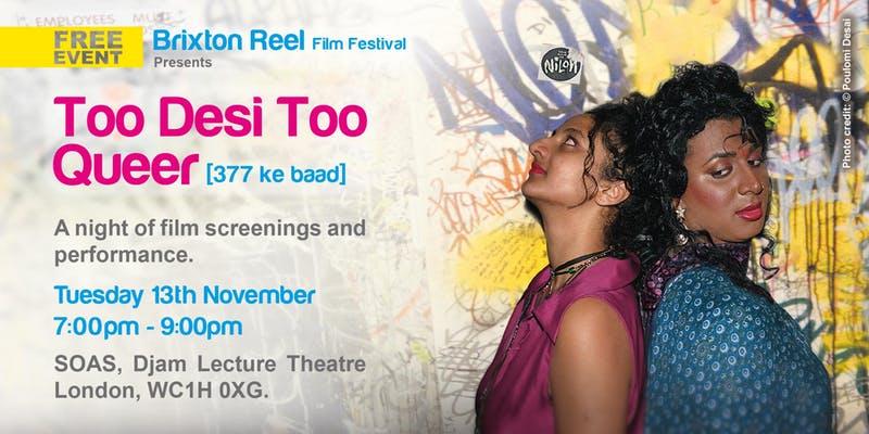 Brixton-Reel-Too-Desi-Too-Queer.jpg
