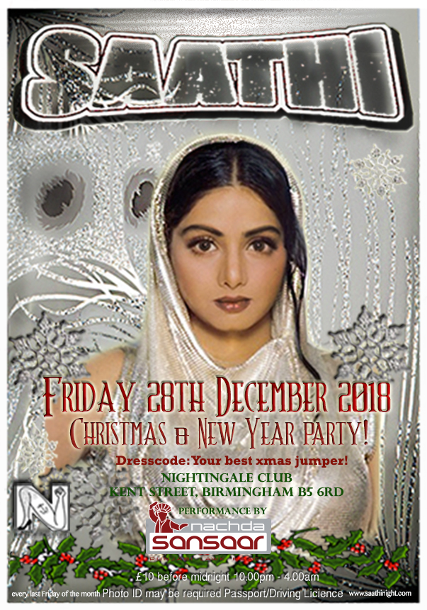 saathi-night-christmas-new-year-party-december.jpg