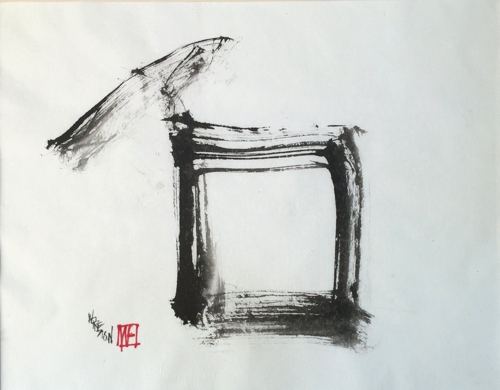 "Bird on a Post? - Sumi - 14x18""im 22x26""fr - $750"