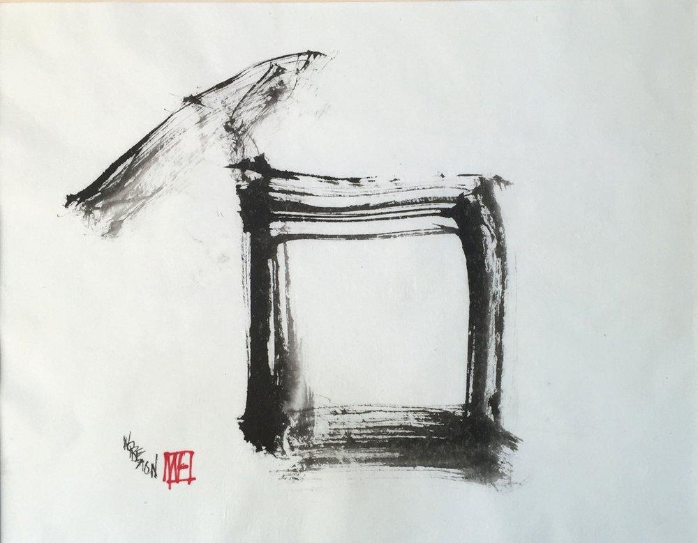 """Bird on a Post? - Sumi - 14x18""""im 22x26""""fr - $750"""