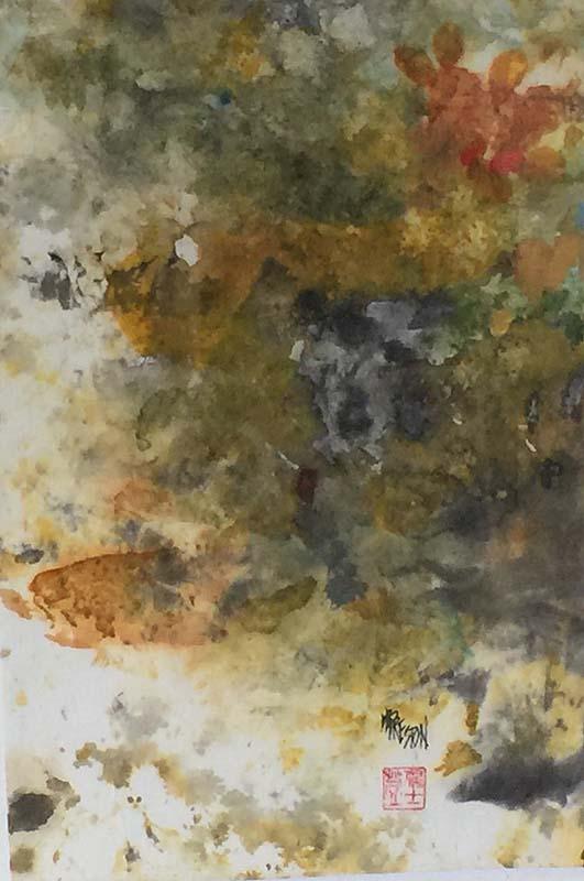 Abstract Ground - Sumi/Chinese WC 17x11 im  $450.
