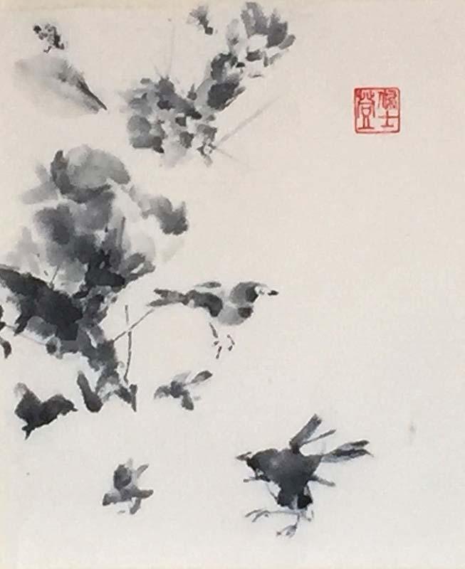 Bird Cactus Study - Sumi 9.5 x 11.5  $500