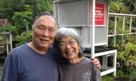 David Fukumoto and his wife Myrtle moved to the Big Island in 1973 to start their bonsai nursery.  (Photo:    Fuku-Bonsai   )