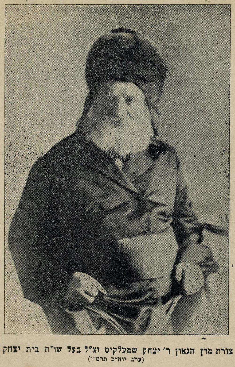Portrait of Rabbi Yitsḥak Yehudah Schmelkes (1828–1906), source:  jtsa.edu