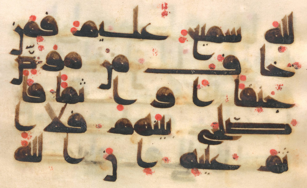 Qur'an Manuscript, late 9th–early 10th century, Syria or Iraq