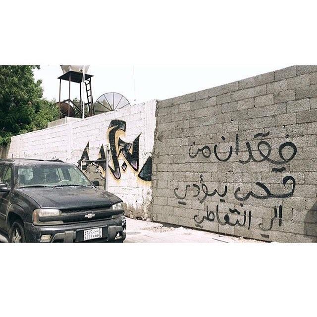 #saudistreetart