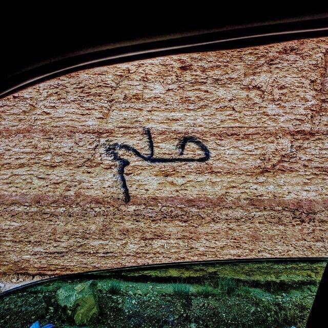 """سدير - الرياض  Riyadh  #saudistreetart - """"Dream"""""""