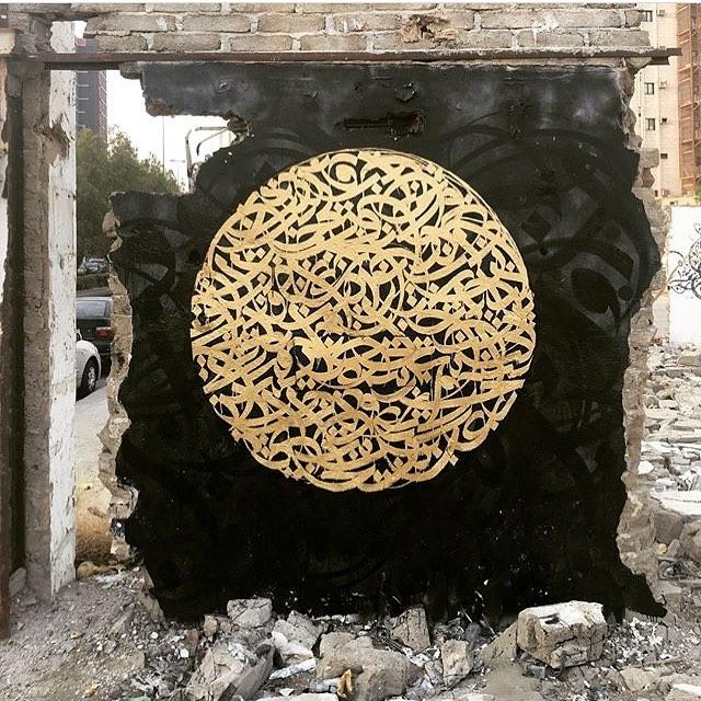 النزهة - مكة Makkah  #saudistreetart