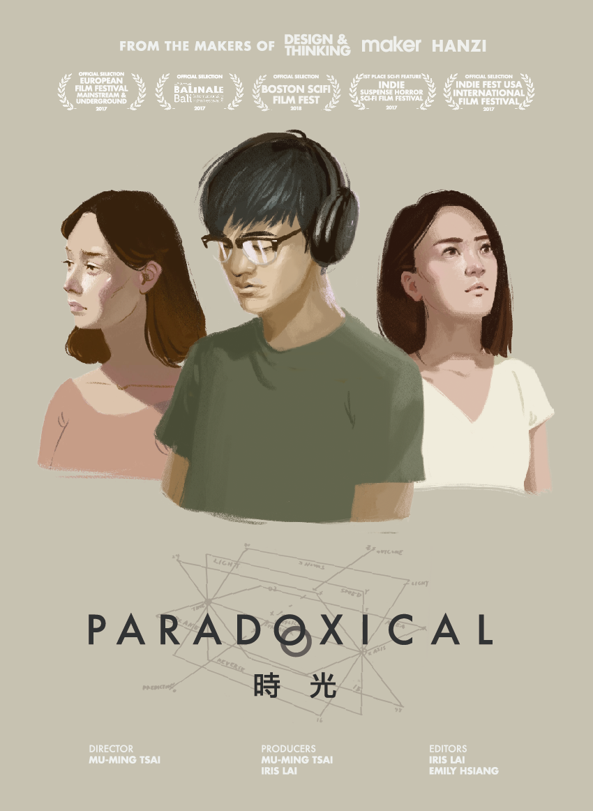 The first Taiwanese Sci-Fi movie   PARADOXICAL