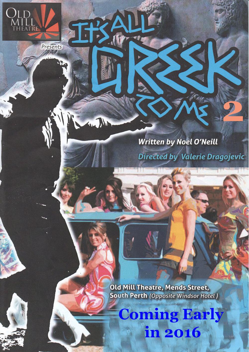 Greek 2 poster.jpg
