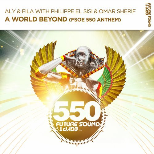 FSOE 550 ANTHEM - A WORLD BEYOND - 24.09.2018