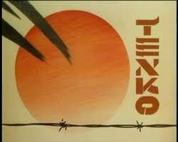 Tenko.jpg