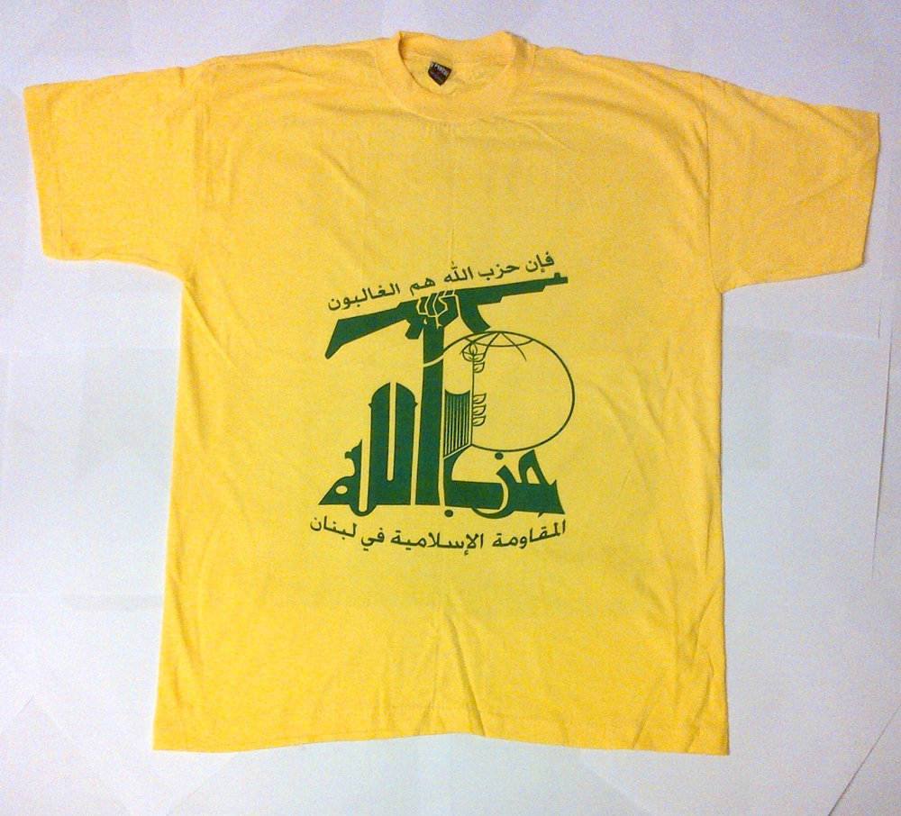 Hezbollah T Shirts...wearing them makes you bullet proof in Baalbek, as well as splash proof when painting your house.