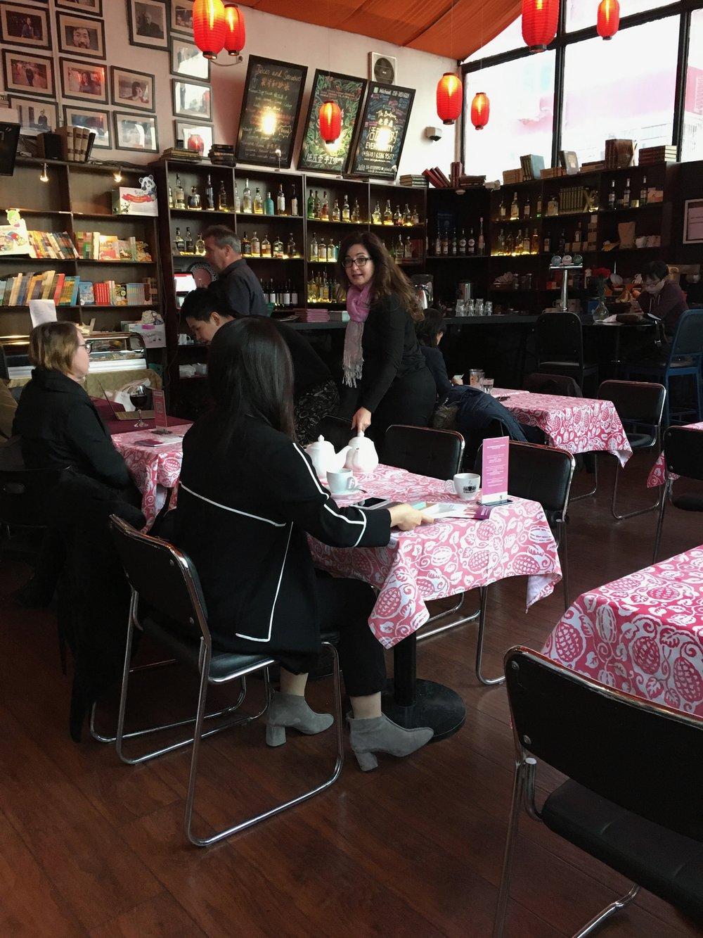The Beijing Bookworm
