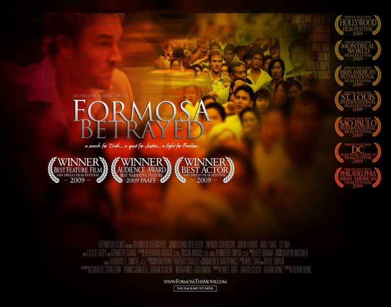 formosa-betrayed-movie-800-1.jpg