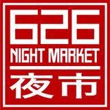 626NightMarket.jpg