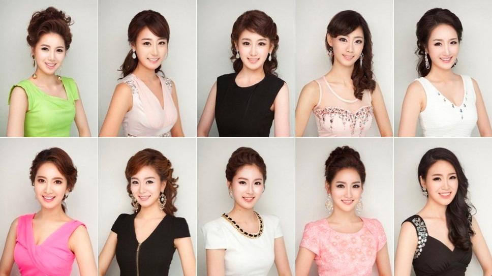misskorea.jpg