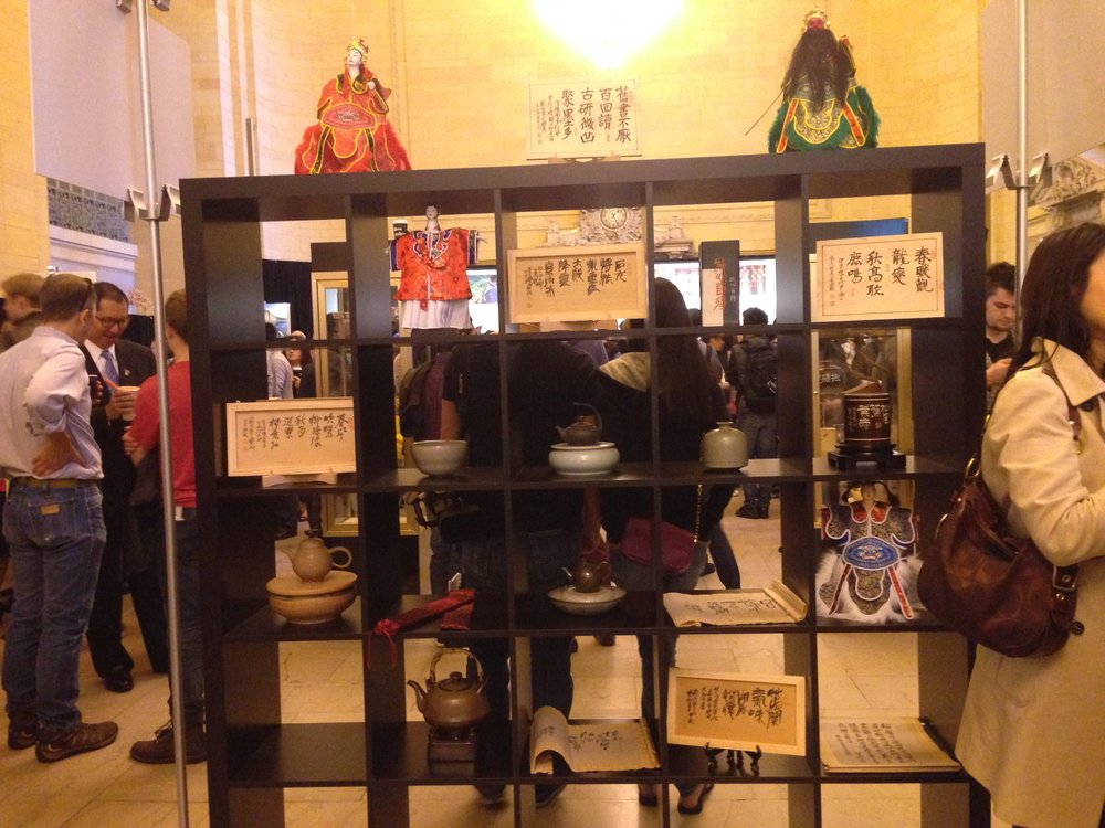 Displays from Taiwan's National Palace Museum.