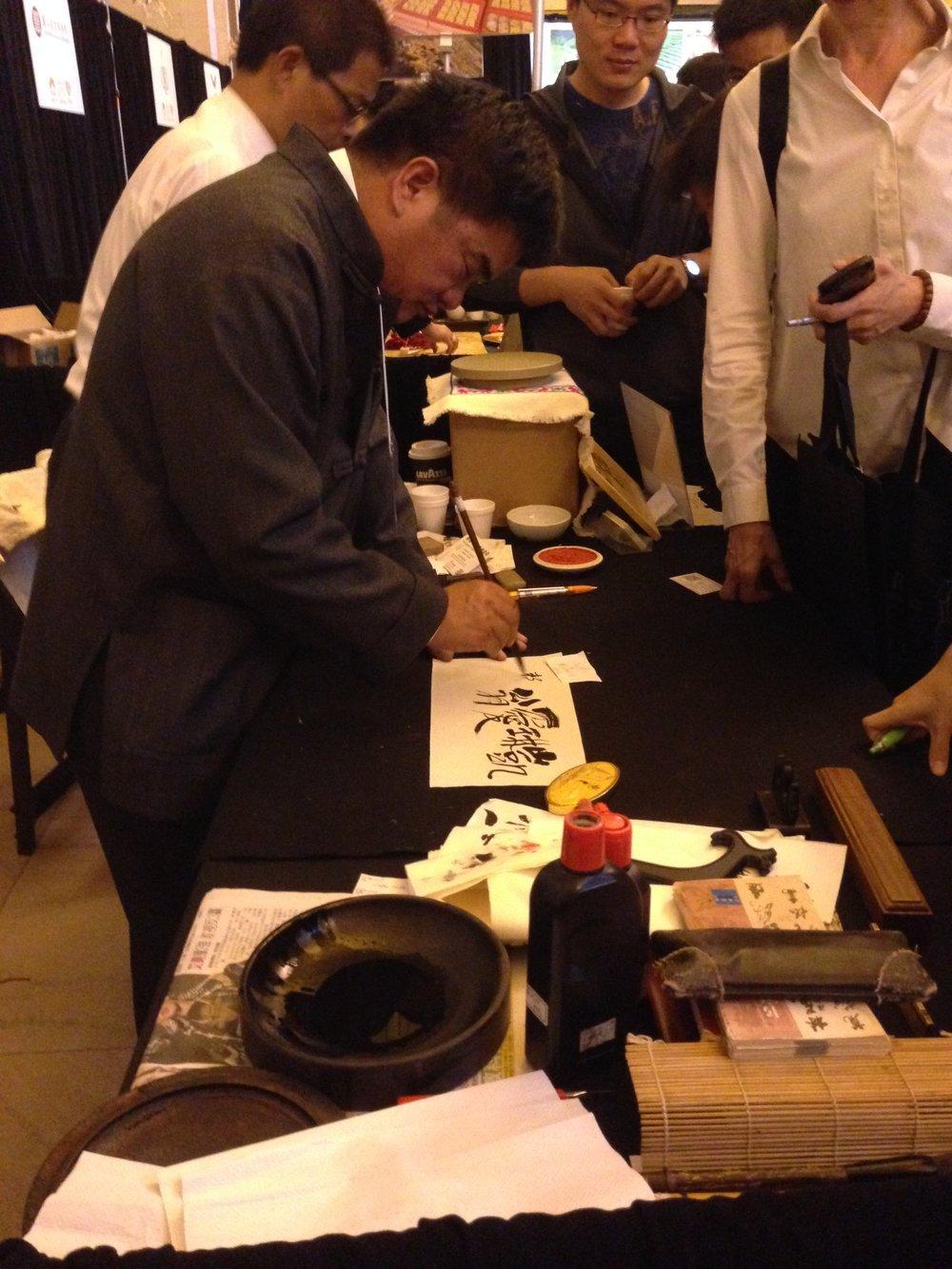 Master of calligraphy Pang Chiu Liu.