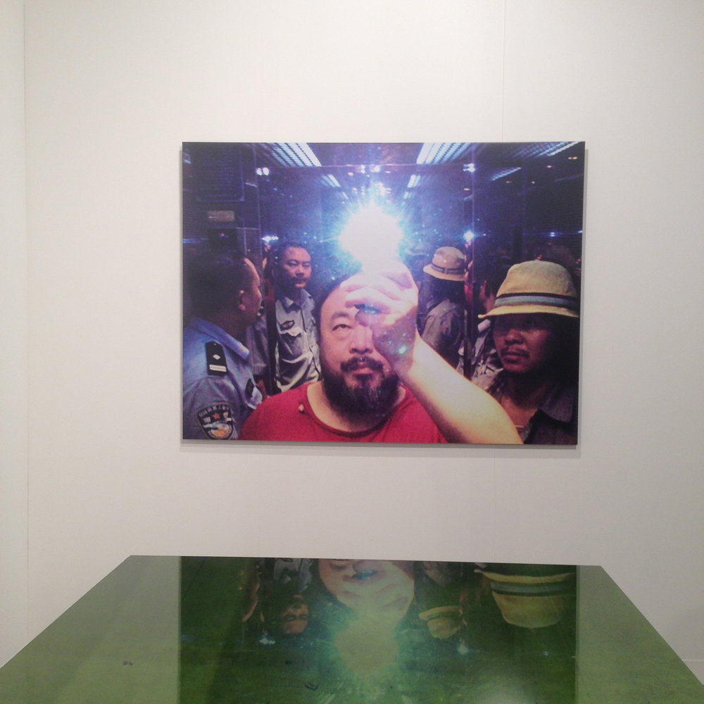 Self Portrait while in custody by the police by Ai Wei Wei