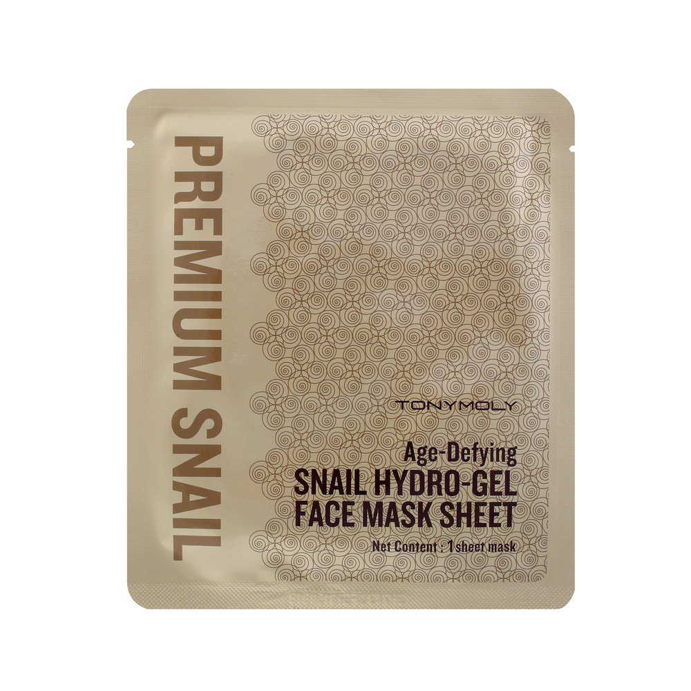 Gel Mask, $9 - This gel-like mask comes in two pieces, one each for the top and bottom of your face. It seemed more hydrating than the sheet mask because of its consistency. I was even able to keep this gel mask on longer because it didn't dry out as fast! —J.K.