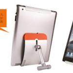Tech-Zakka-Tablet-Stand-150x150.jpg