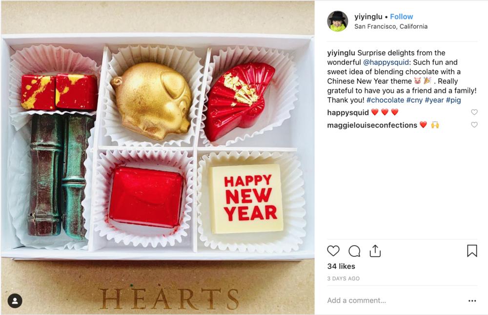Image credit: Instagram (yiyinglu)