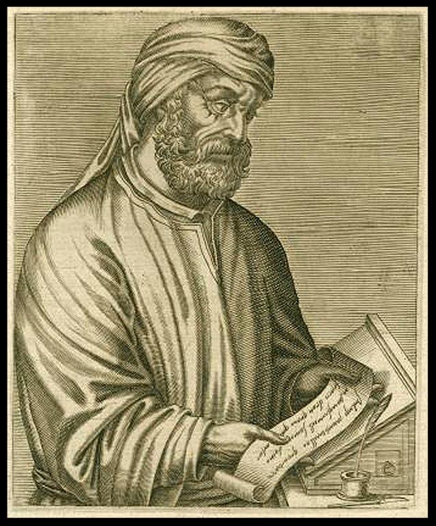637px-Tertullian.jpg