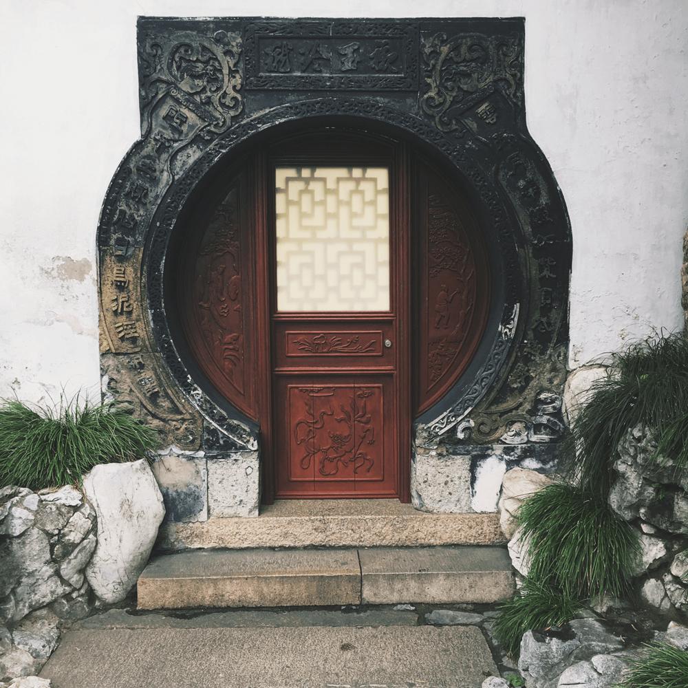 YU-garden-door-3.png
