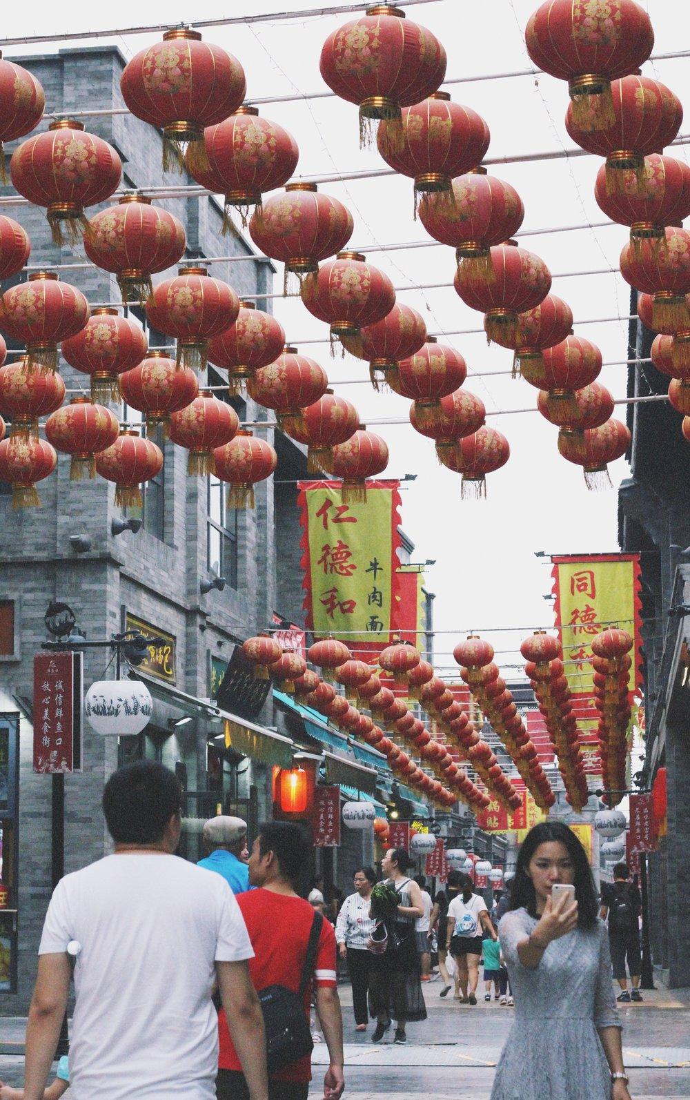 Qianmen Beijing