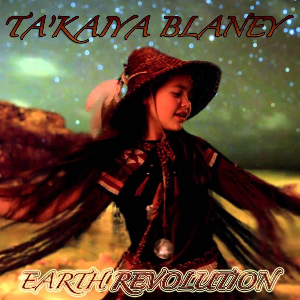 Earth Revolution.jpg