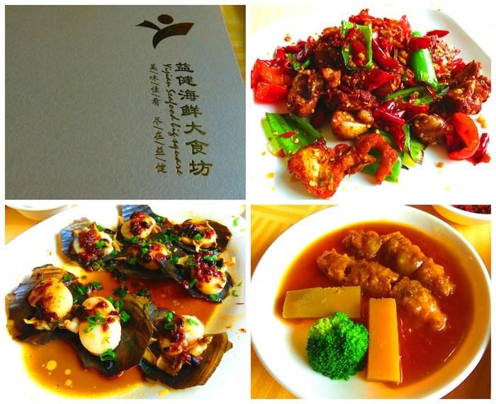 Yijian-Seafood-Restaurant-Zhuhai.jpg