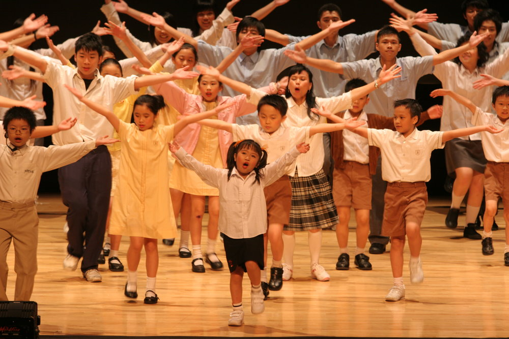 HK Show Choir
