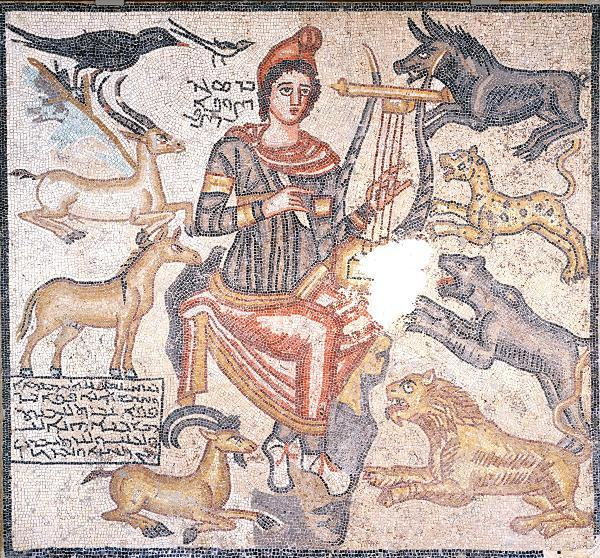 Orpheus charming the animals, Roman marble mosaic, A.D. 194; Eastern Roman Empire, near Edessa  AnonymousUnknown author [Public domain]