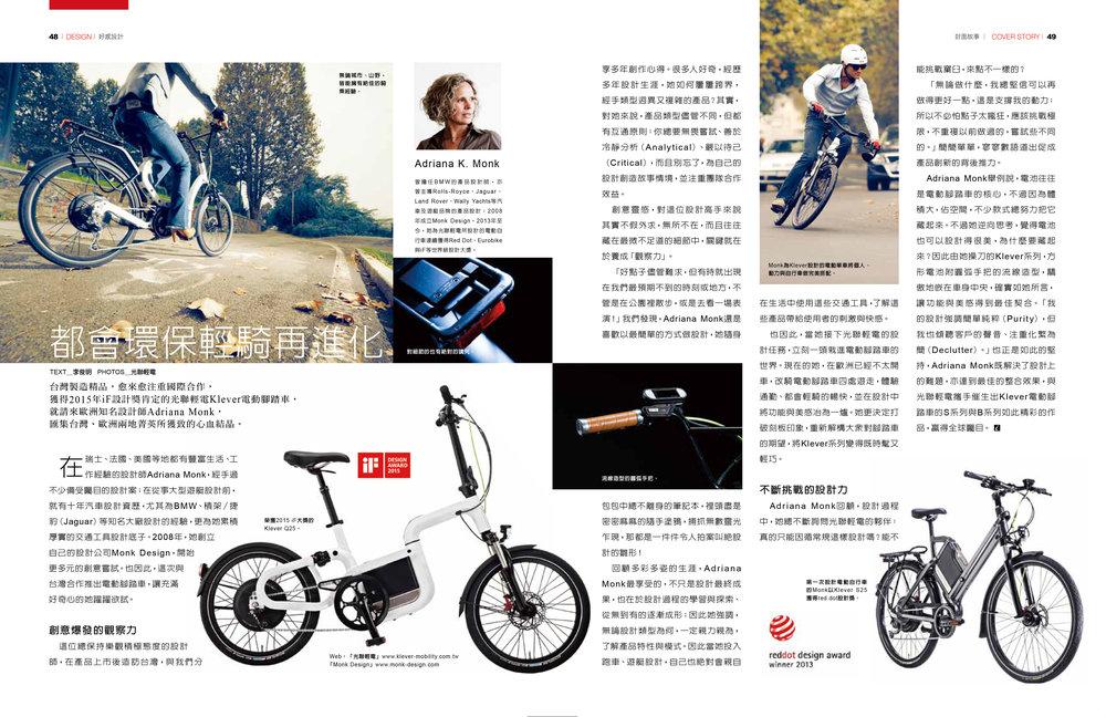 LaVie-bicycle article.jpg