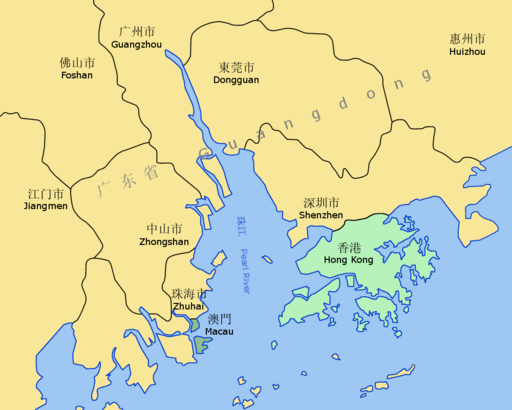 Hong Kong and the Pearl River | ©CC BY 3.0 Croquant/ Wikimedia Commons