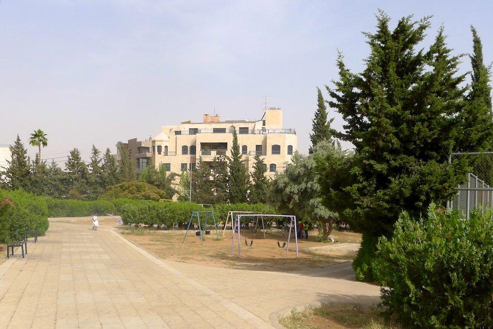 Salah al Deen park