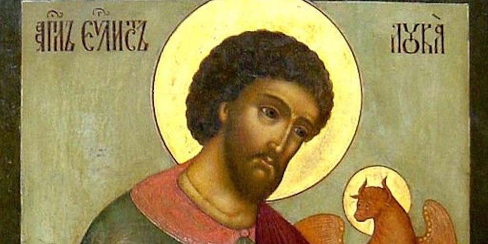 Who Is Luke The Evangelist St Basil The Great Greek Orthodox Church