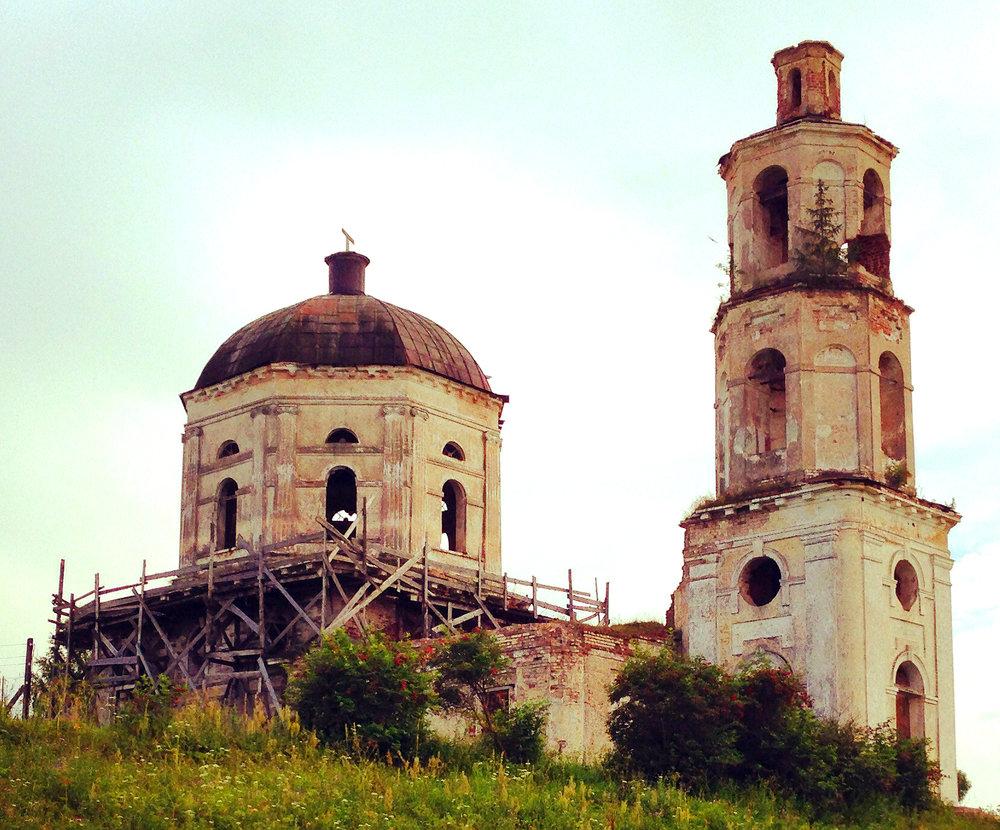 Crumbling Church.jpg