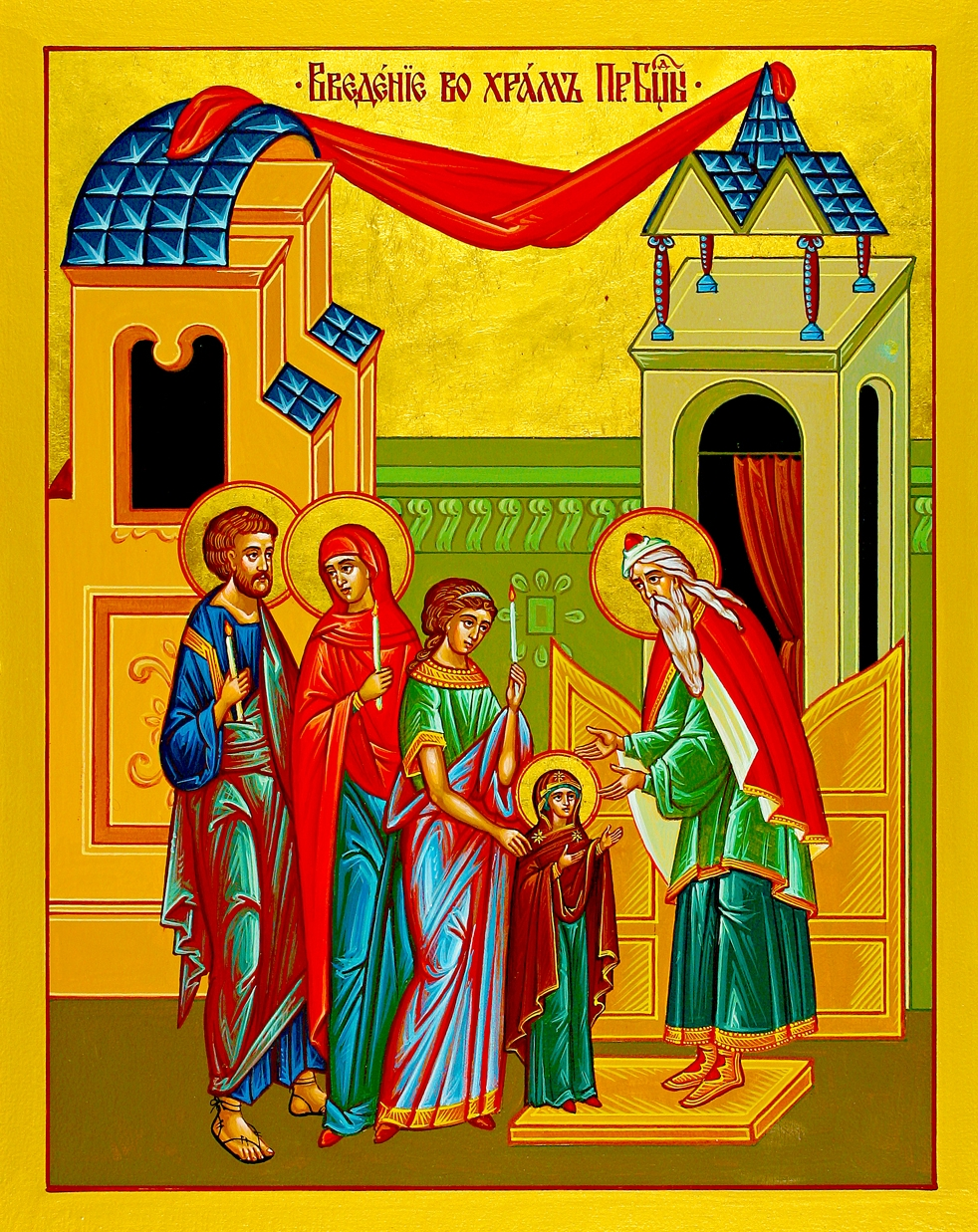 Entrance-of-the-Most-Holy-Mother.jpg