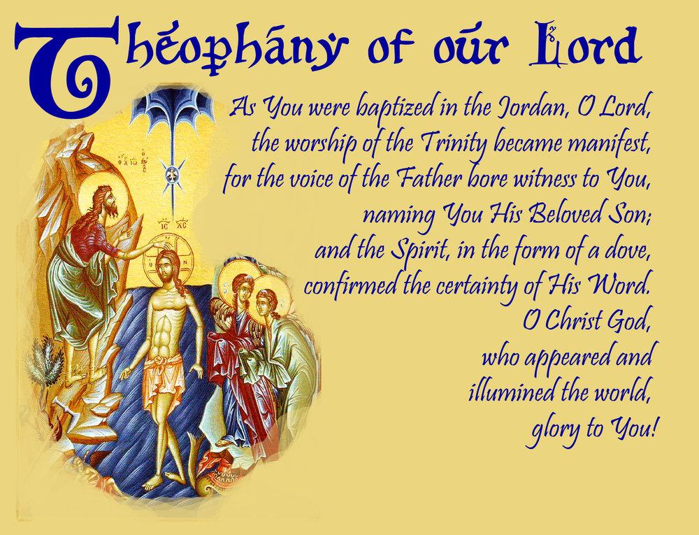 Theophany Hymn.jpg