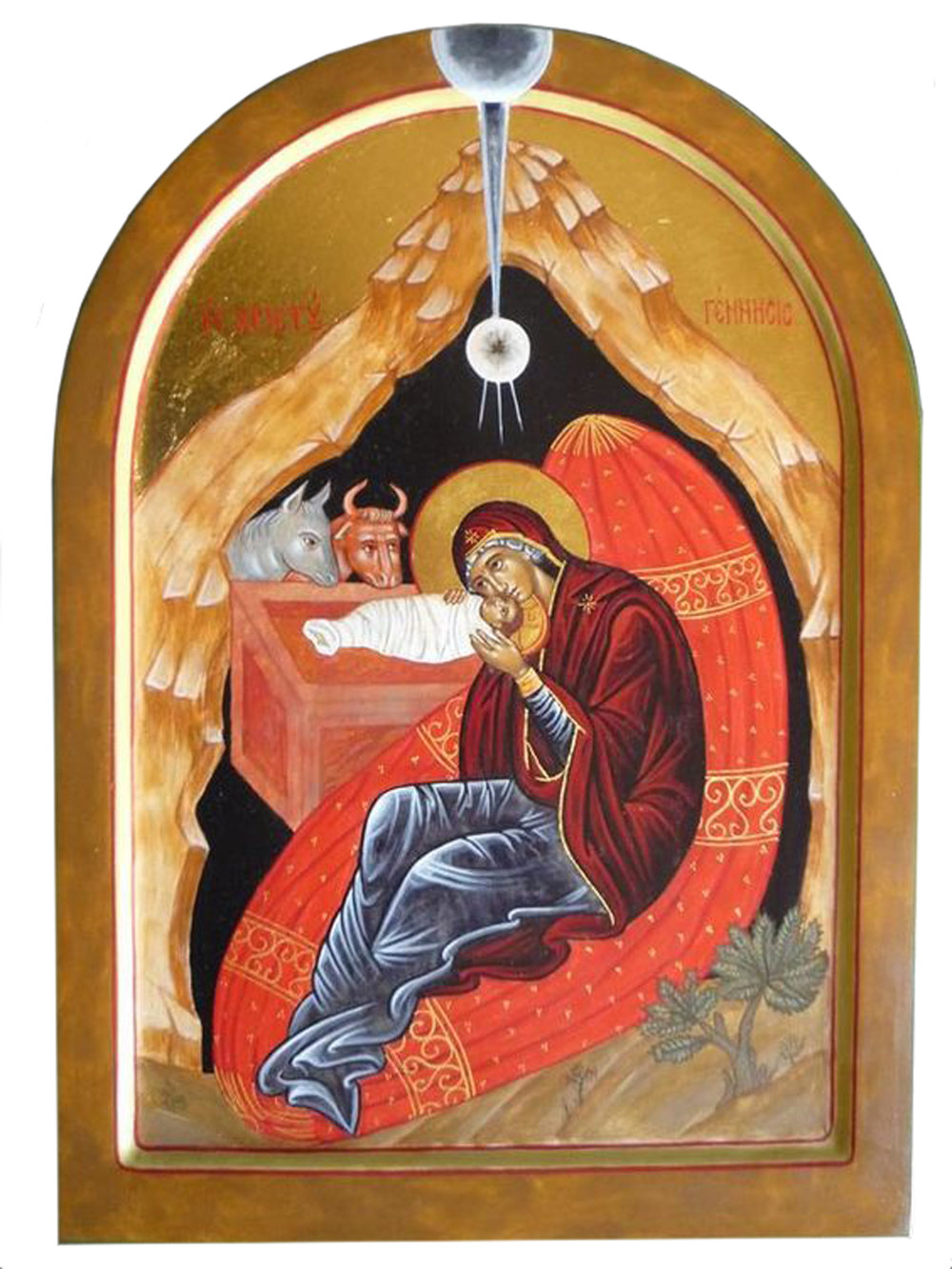 Nativity of Christ 7.jpg