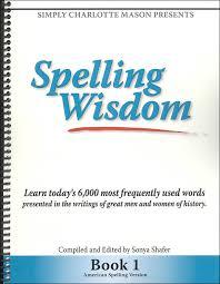 spelling wisdom.jpg