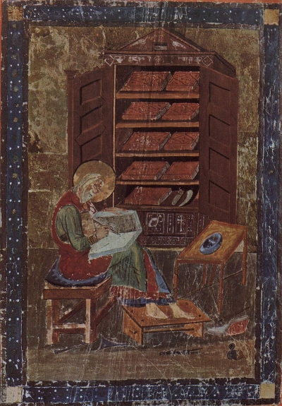 Ezra in the Codex Amiatinus (Wikipedia)
