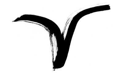 aries-zodiacsign-ink.jpg