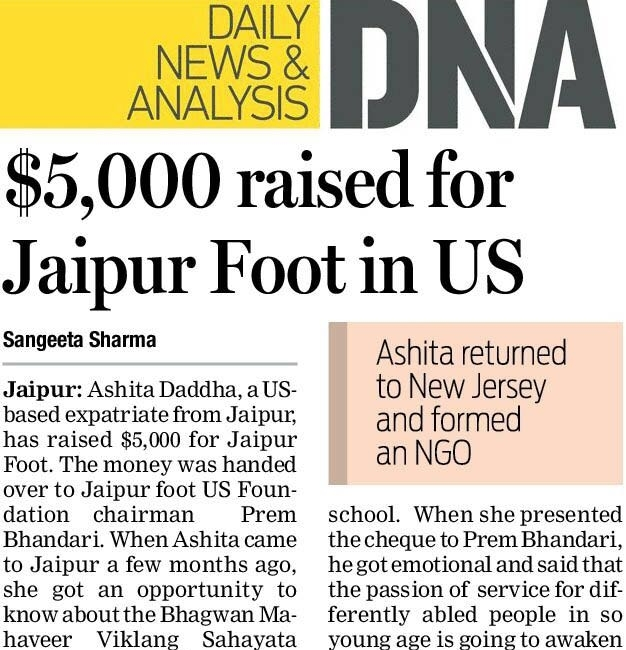 DNA Jaipur Edition