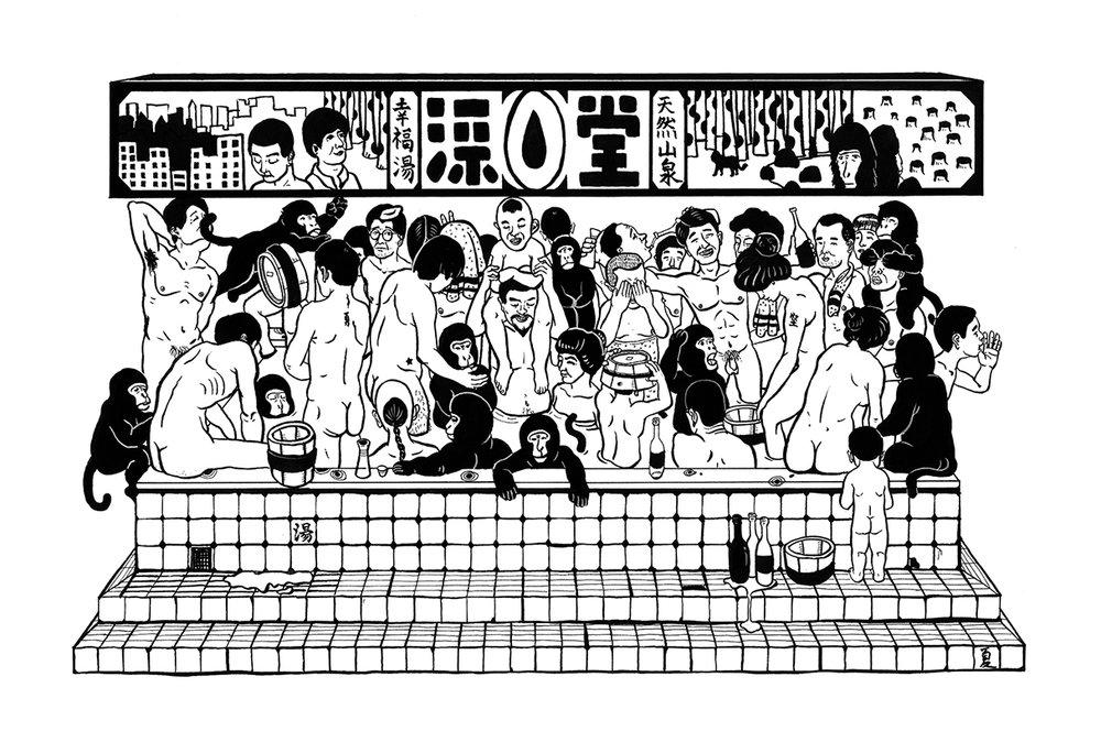 Communal Bathhouse.jpg