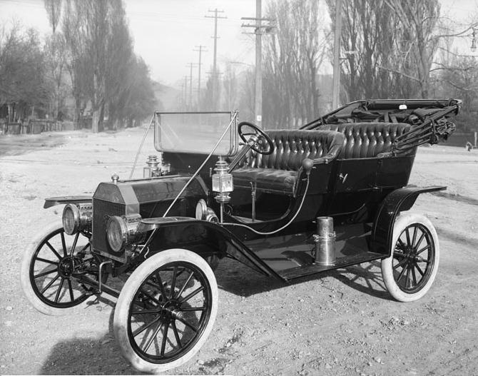 Ford-T-Model.jpeg